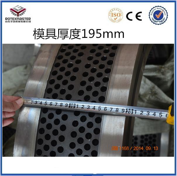 YGKJ560木屑颗粒机模具厚度